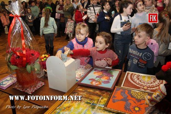 Кропивницкий: на акции собирали средства для аппарата Тромбошейкер (ФОТО)