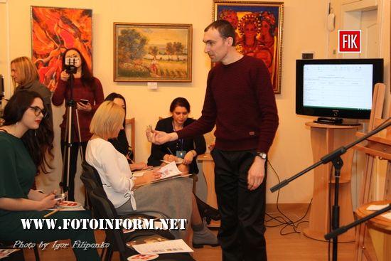 Кропивницький: Великодній благодійний аукціон у фотографіях