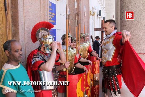 Ісуса Христа розпинали у Кропиницькому (фоторепортаж)