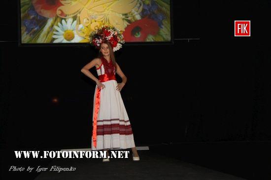 Мода без кордонів