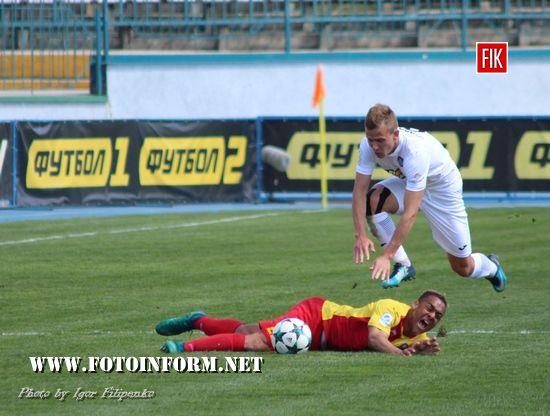 «Зірка» та ФК «Олімпік» зіграли 2:0
