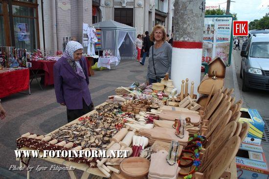 «Ніч музеїв» у Кропивницькому (ФОТО)