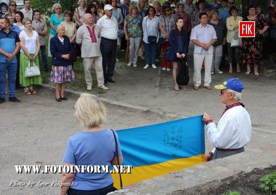 У Кропивницькому вшанували пам'ять жертв політичних репресій
