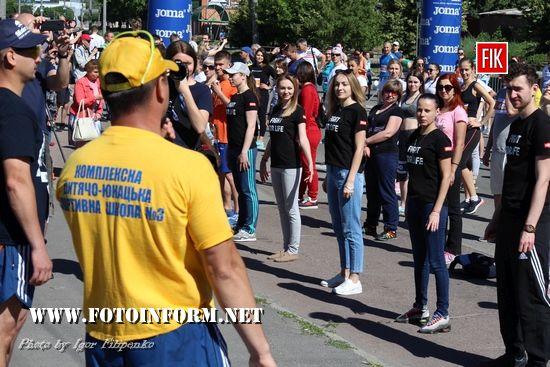 Кропивницький: 27 травня у фотографіях, фото Игоря Филипенко, кировоградские новости. кропивницкий новости