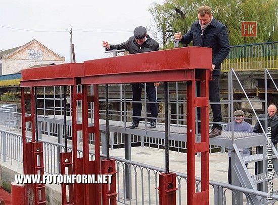В Кропивницком на Ингуле открыли реконструированное гидросооружение (фоторепортаж)