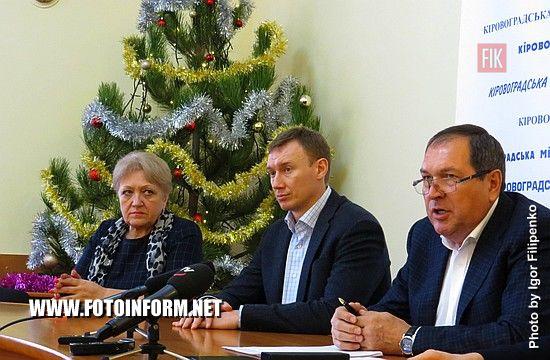 Міський голова Андрій Райкович провів підсумкову прес-конференцію (ВІДЕО)