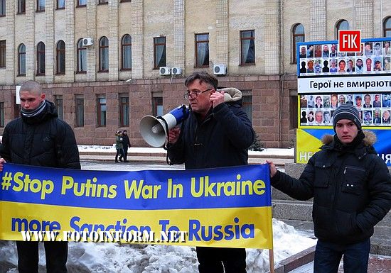 Сегодня, 21 января, жители Кропивницкого присоединились к международной акции «Stop Putin!Stop war!».