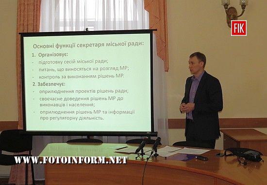 Сьогодні, 24 січня, в міській раді відбулась прес–конференція Андрія Табалова, який підвів підсумки своєї діяльності за перших 110 днів роботи на посаді секретаря міської ради.