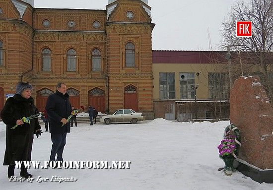 У Кропивницькому вшанували пам'ять жертв Голокосту
