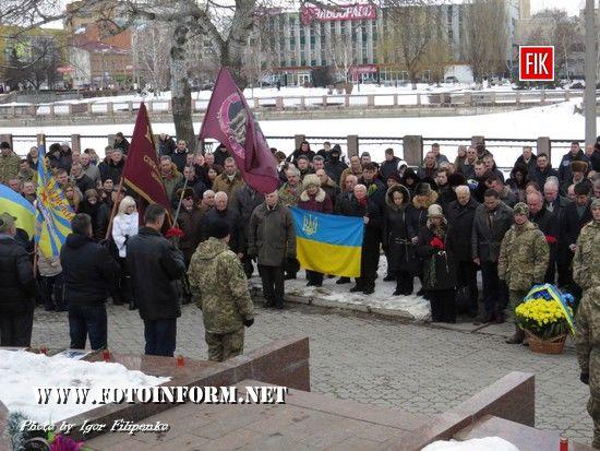 Кропивницький: вшанування учасників бойових дій на території інших держав у фотографіях
