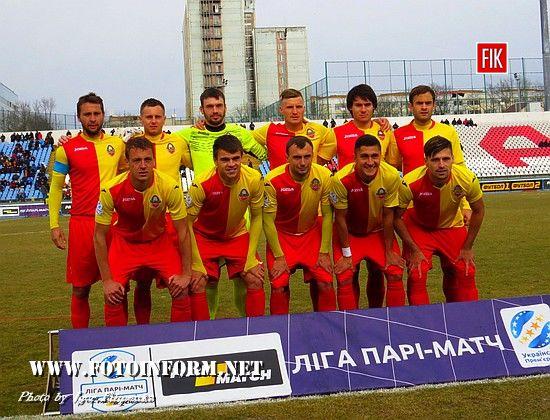 Матч «Зірка» - «Дніпро» у фотографіях