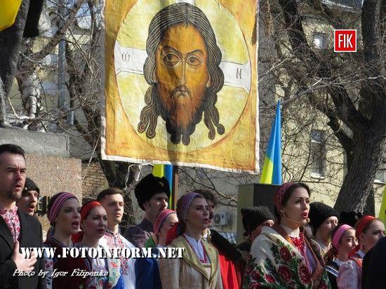 Вперше під час урочистостей з нагоди відзначення дня народження українського поета, художника, мислителя Тараса Шевченка було продемонстроване театралізоване дійство.