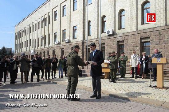 Сьогодні, 23 березня, у Кропивницькому привітали військовослужюовців Національної гвардії України з нагоди третьої річниці від її створення.
