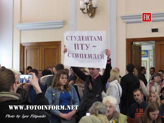 У Кропивницькому відбувся протестний мітинг