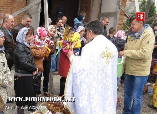 Христос Воскрес: У Кропивницькому святкують Пасху