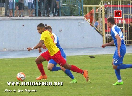 Сьогодні у Кропивницькому на центральном стадіоні міста відбувся футбольний матч 28- туру Ліги Парі-Матч в якому кропивницька «Зірка» з рахуноком 1:1 зіграла з дніпровським «Дніпро».