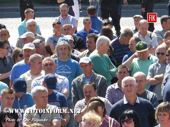 Сьогодні, 25 травня, на центральній плоші обласного центру відбувся мітинг.