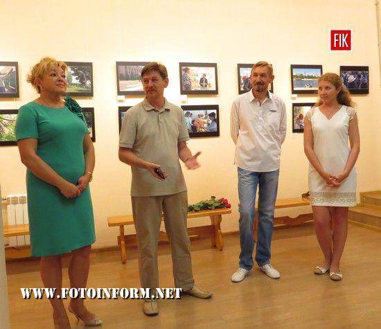 У Кропивницькому відкрили фотовиставку Сергія Жолонка