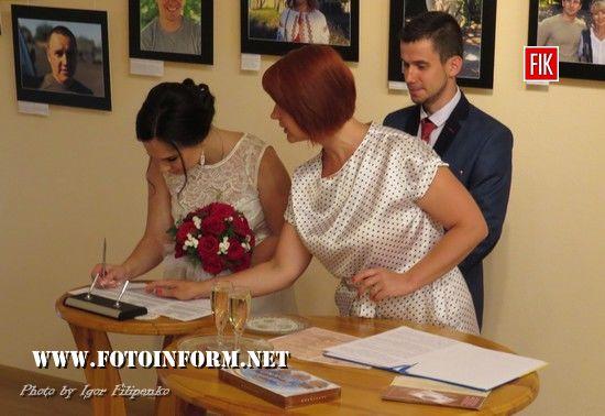 У Кроповницькому сота пара молодят оформила «Шлюб за добу», Керівник Головного територіального управління юстиції у Кіровоградській області Вадим Гуцул