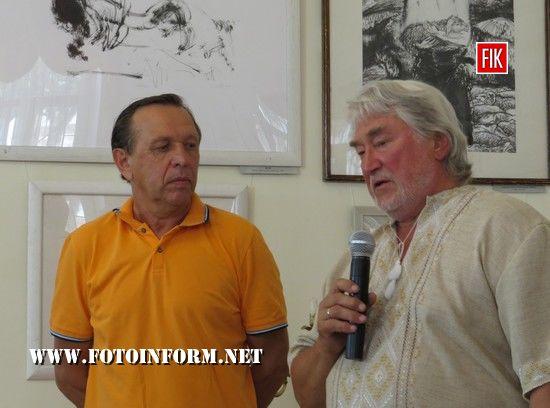 Сьогодні, 9 серпня, в галереї «Єлисаветград» відбулося відкриття виставки графіки Андрія Чебикіна - одного з найшанованіших і найвідоміших художників України.