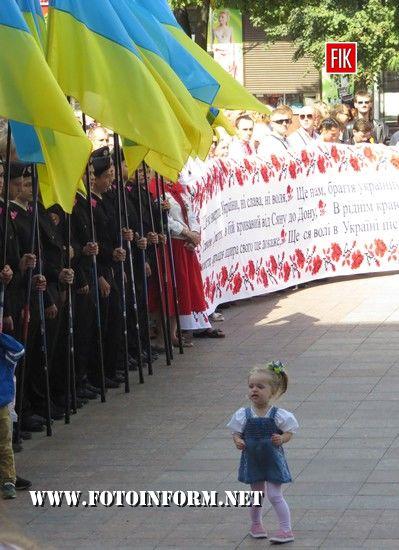 Кропивницький: День незалежності України у фотографіях