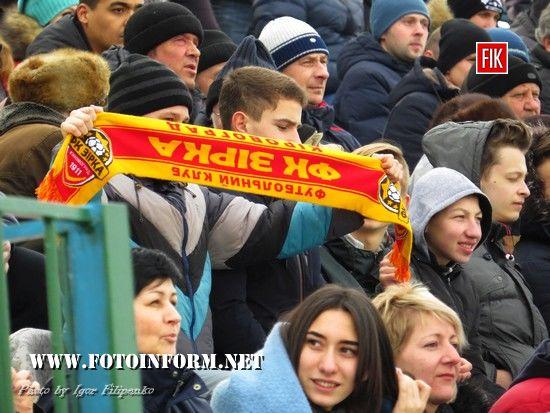 Сьогодні, 18 лютого, у Кропивницькому в матчі 20-го туру УПЛ «Зірка» поступилася ФК «Маріуполь» з рахунком 0:3.