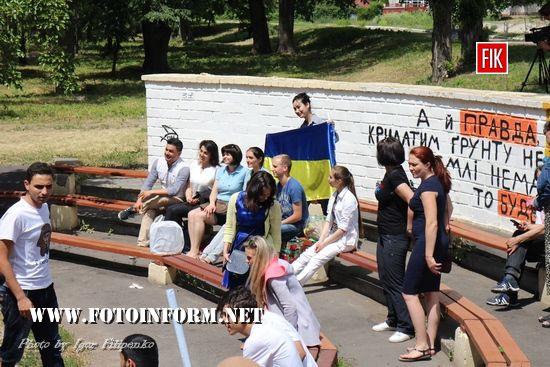 У Кропивницькому студенти провели медично-краєзнавчий квест