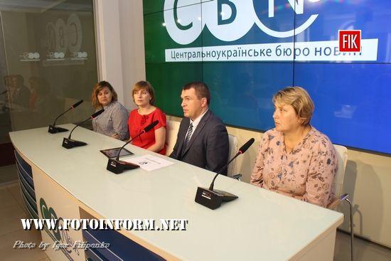 У Кропивницькому розповіли про важливість фінансової підтримки бізнесу та переваги кредитування