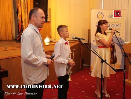 Українська сім'я - виклики та завдання