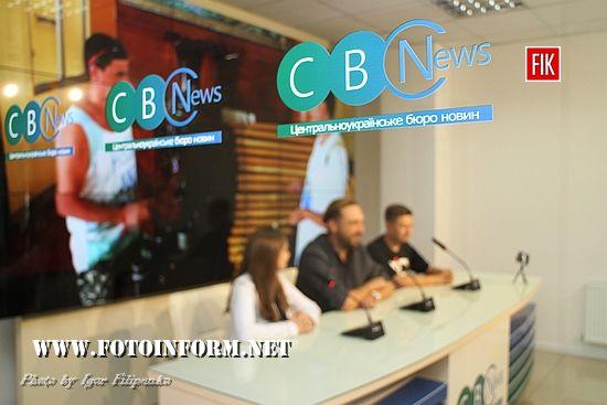У Кропивницькому Працков та Козачинський зустрілися із журналістами