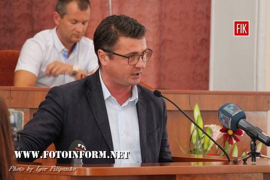 Дванадцята сесія міської ради Кропивницького у фотографіях