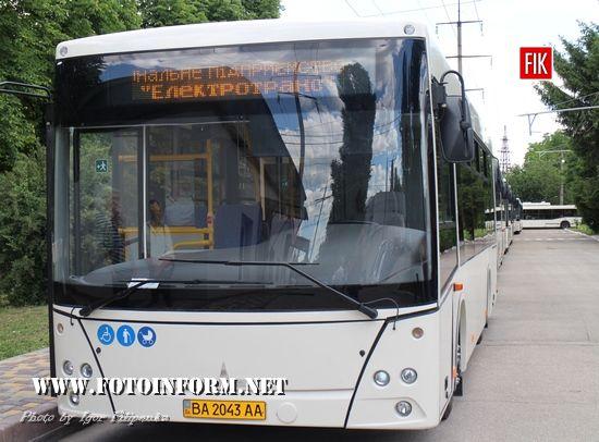 У Кропивницькому парк КП «Електротранс» поповнився новими автобусами (ВІДЕО, ФОТО)