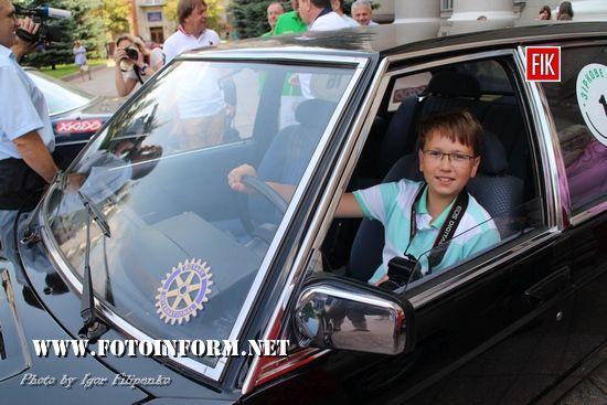 Кропивницького стартували екіпажі учасників всеукраїнських змагань «Зіркове ралі»