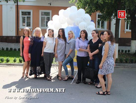 приміщення обласної юстиції відбулися святкові заходи