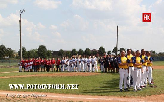 Кропивнцький: матч Україна - Естонія у фотографіях