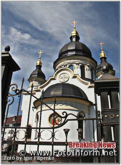 Благовіщенський собор, вул. Велика Перспективна, 1, кропивницький , фото филипенко