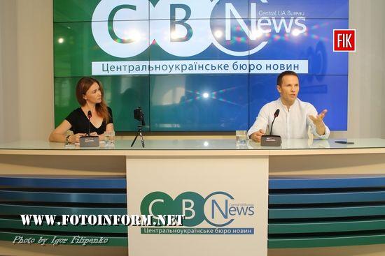 Прес-конференція Юрія Дерев'янка у Кропивницькому