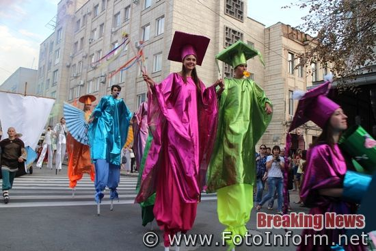 У Кропивницькому урочисто відкрився Національний мистецький фестиваль