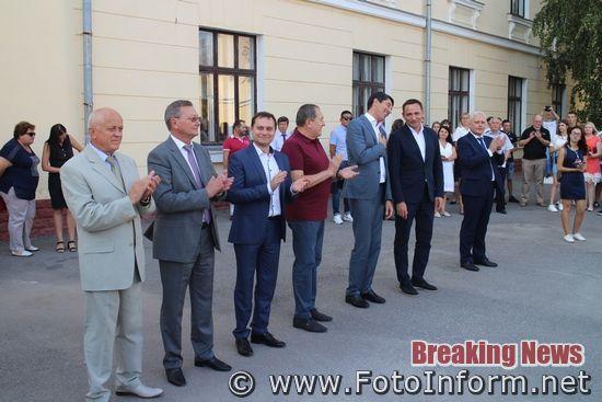 Сьогодні, 3 вересня , у Кропивницькому в Донецькому національному медичному університеті відбулася збірна студентська акція «Gaudeamus».