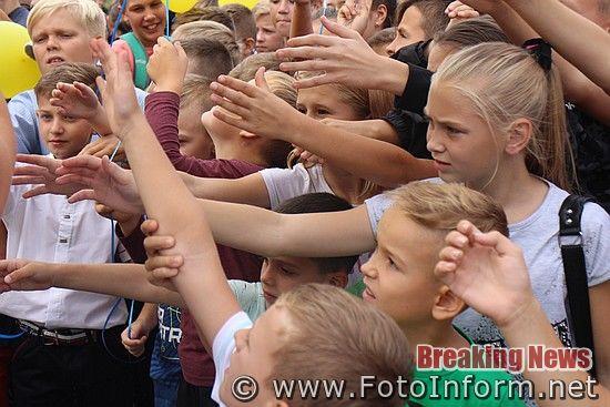 У Кропивницькому відзначили День фізичної культури і спорту