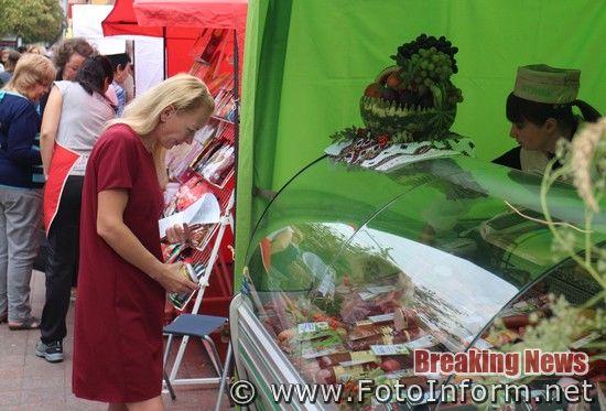 Кропивничан запрошують відвідати святковий ярмарок