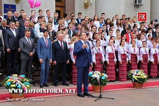 Сьогодні, 15 вересня, під час урочистостей з нагоди 264-ї річниці заснування міста міський голова Андрій Райкович привітав всіх мешканців з Днем міста.