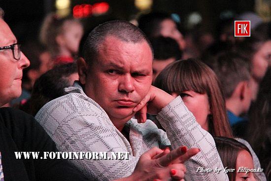 У Кропивницькому відбувся гала-концерт