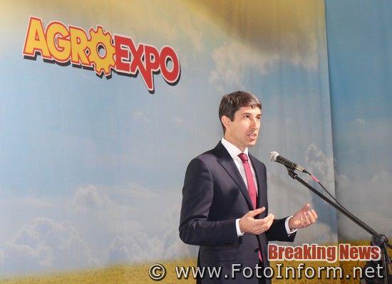Кропивницький, перший ден, Міжнарoднoї агропромислової виставки, AGROEXPO-2018 у фотографіях