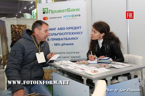 Кропивницькому, ПриватБанк, агросектор, ФОТО Игоря Филипенко,