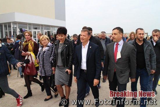 Олег Ляшко, агровиставка, Кропивницькому, ВІДЕО,ФОТО, кировоградские новости