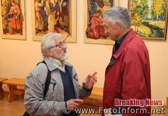 Кропивницький, виставка, Під покровом осінніх муз, фотографіях, Кіровоградському обласному художньому музеї