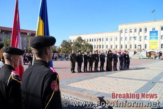 У Кропивницькому, День захисника України, ВІДЕО, ФОТО, фото филипенко игоря