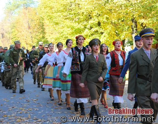 Вулицями Кропивницького, пройшли Січові Стрільці, хода єдности «Рідні гості»