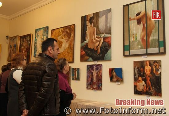 У Кропивницькому, відкрилася незвичайна і відверта виставка, ВІДЕО, ФОТО Игоря Филипенко,